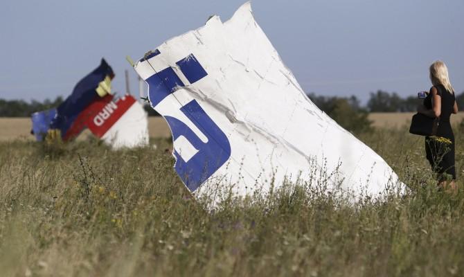 Расследование: MH17 был сбит ракетой «Бука» армии РФ