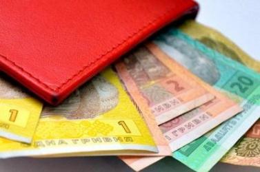 Минюст запустил открытый реестр должников по выплате заработной платы