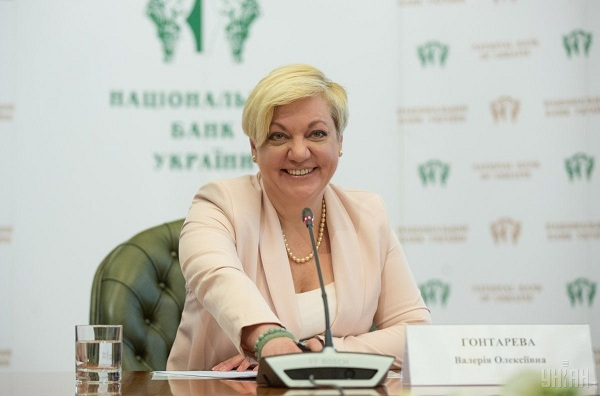 Компания ICU Валерии Гонтаревой помогла Януковичу вывести из Украины $1,5 млрд