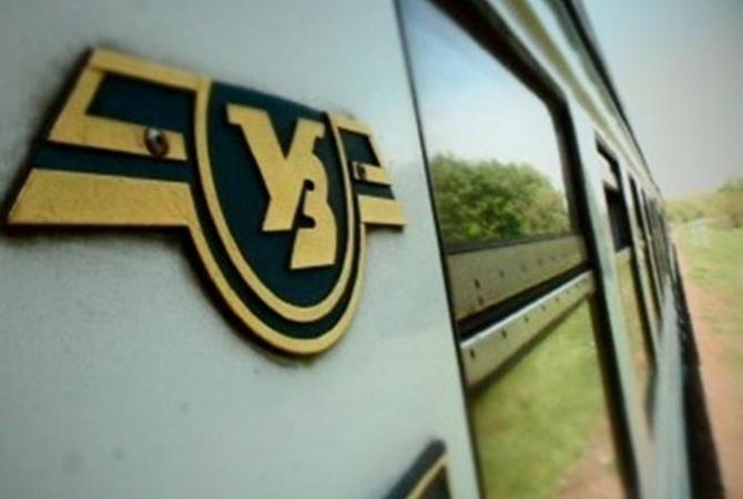 «Укрзализныця» получила новый логотип