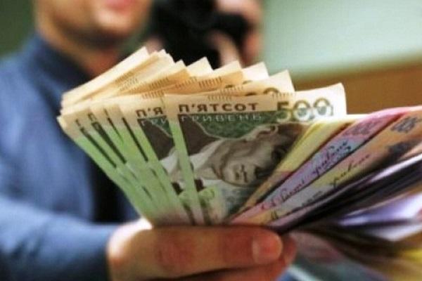 Счетная палата проведет аудит заоблачных премий сотрудников «Нафтогаза»