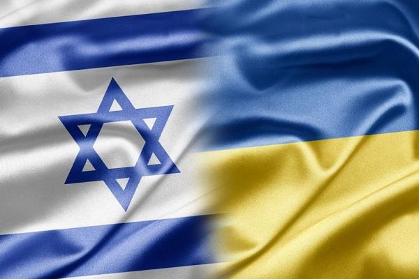 Украина и Израиль завершили еще один этап подготовки соглашения о ЗСТ