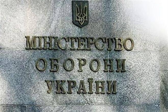 Военным в зоне АТО будет увеличено денежное вознаграждение, - Полторак