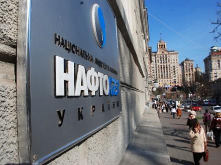 Прибыль Нафтогаза Украины от транзита российского газа составила 7,73 млрд грн