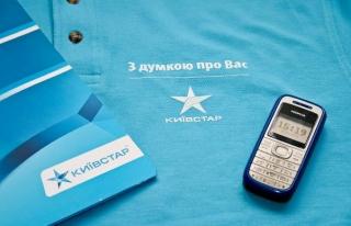 «Киевстар» заплатил наложенный АМКУ штраф в 21 млн грн