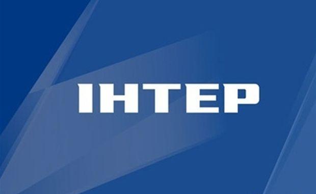 Журналисты «Интера» объявлены в розыск террористами «лнр»