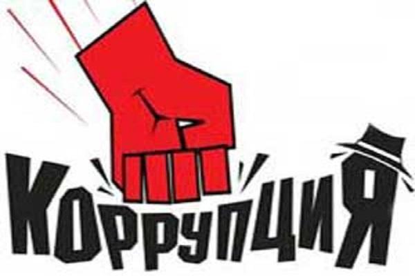 Рада в первом чтении приняла законопроект об Антикоррупционном суде