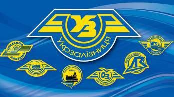 «Укрзализныця» хочет увеличить свою прибыль в текущем году