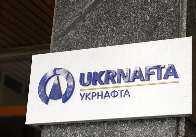 «Укрнафта» за пять месяцев уплатила 3 миллиарда ренты