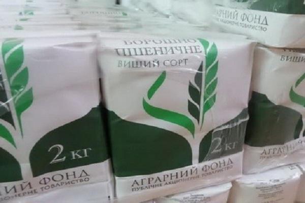 Продукция «Аграрного фонда» получила наивысшие оценки при независимом тестировании
