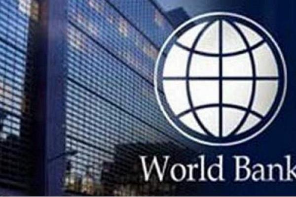 Всемирный банк не против поддерживать Украину в будущем