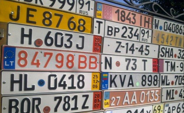 Законы об авто на «евробляхах» рассмотрят в ноябре - Южанина
