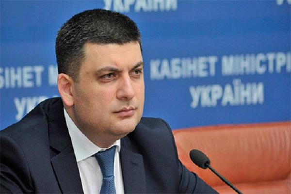 Гройсман просит Нафтогаз пересмотреть премии правлению за победу в Стокгольмском арбитраже над Газпромом