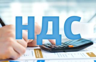 ГФС возместила бизнесу 55 млрд грн НДС