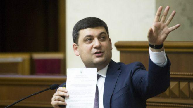 Гройсман собирается удешевить кредиты в Украине