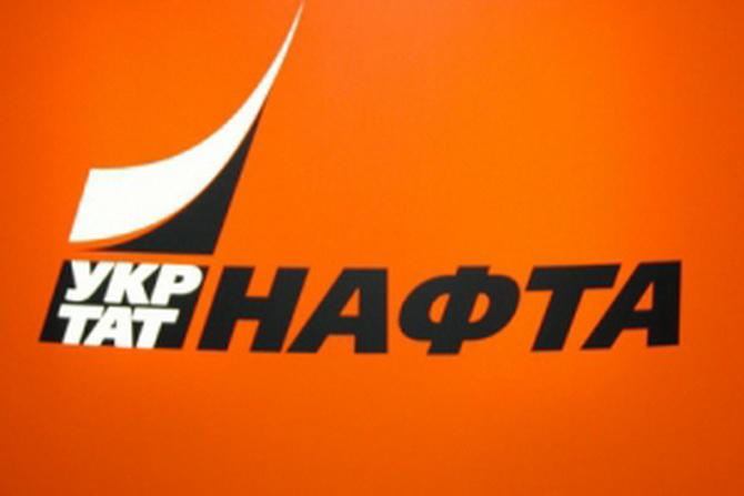 «Укртатнафта» получила первую партию азербайджанской нефти