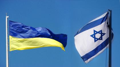Израиль отказал Гройсману в официальном визите