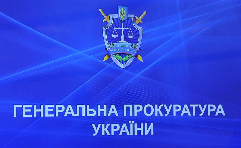ГПУ проводит «маски-шоу» в Антимонопольном комитете Украины
