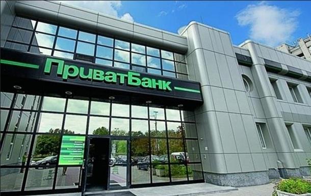 Приватбанк сделают лучшим в Европе
