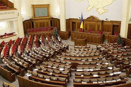 Парламент открыл реестр имущества чиновников