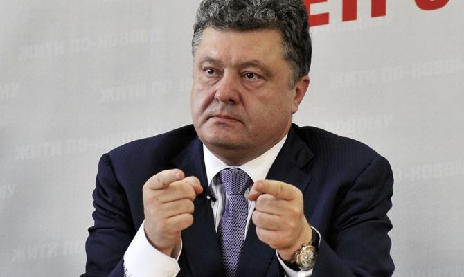 Порошенко подписал антикоррупционный пакет законов