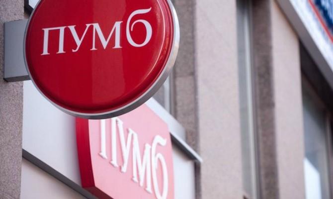 ПУМБ Ахметова присоединился к меморандуму о реструктуризации валютных кредитов
