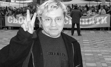 От болезни внезапно скончался известный украинский журналист