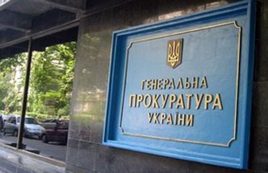 ГПУ расследует хищения на Евробаскете-2015, ниточки ведут к Лубкивскому