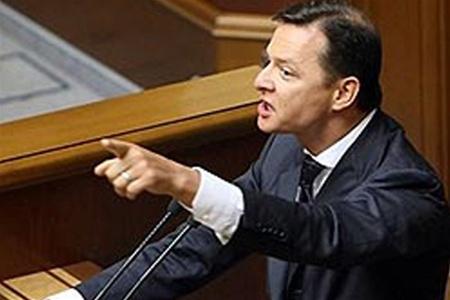 Скандалы в Раде: Ляшко пригрозил выходом из коалиции
