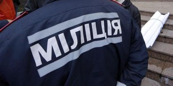 В АТО отправили полсотни киевских милиционеров
