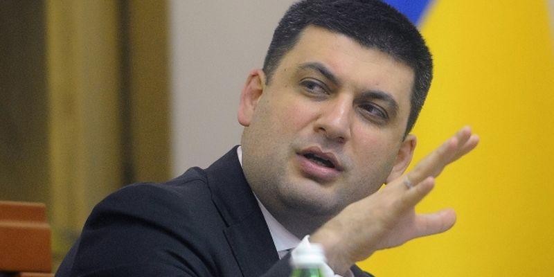 Гройсман согласился модерировать, а не координировать коалицию в Раде