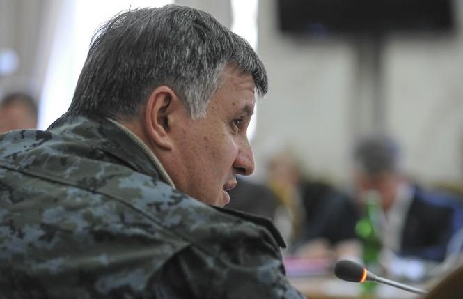 Аваков призвал политиков избежать Чернигова-2
