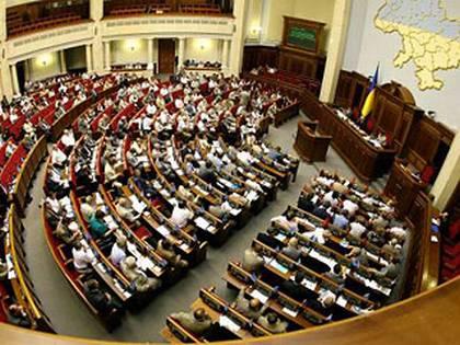 Рада приняла закон о переходе к прозрачным госзакупкам