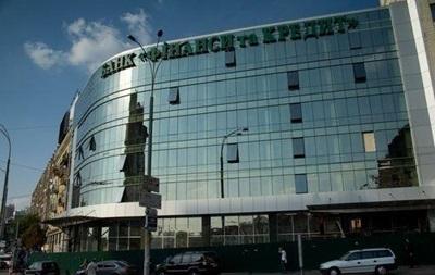Нацбанк признал неплатежеспособным банк Жеваго