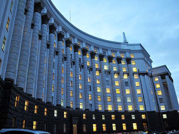 Правительство начало процесс списания и реструктуризации госдолга Украины