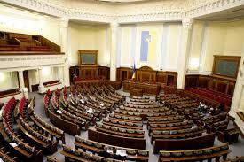 Петиция о лишении мандата депутатов-прогульщиков набрала 25 тыс. голосов