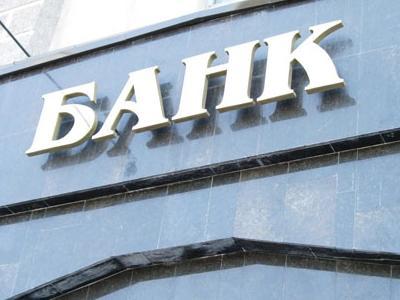 В Украине активы работающих банков снизились еще на 27 млрд грн