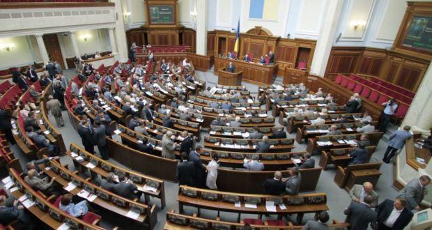 Рада предварительно одобрила создание Нацагентства по розыску активов