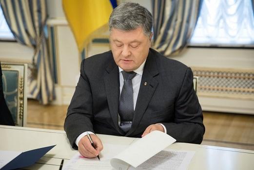 Президент амнистировал участников АТО, не совершивших тяжких преступлений
