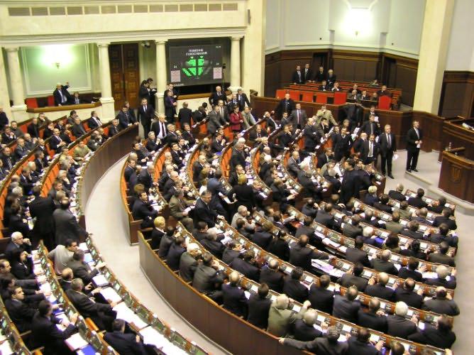 В Раду внесен законопроект о наказании за критику власти
