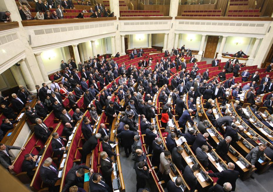 Верховная Рада ужесточила ответственность для банкиров