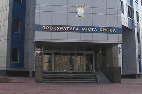 Прокуратура Киева открыла дело на сына замгенпрокурора