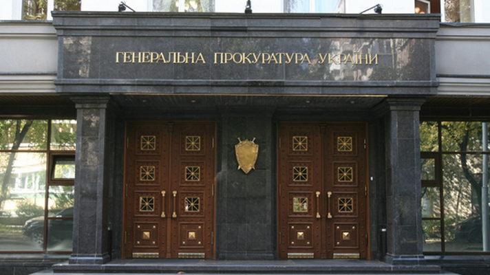 Восемь соратников Януковича без объяснений не явились на допрос в ГПУ