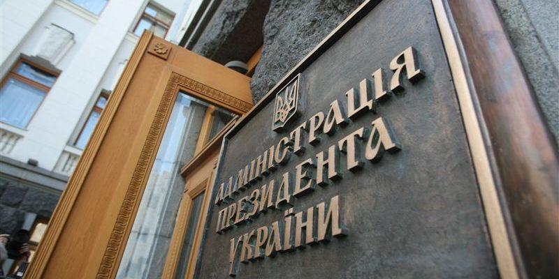 У Порошенко  недовольны тем, как провоядтся реформы в стране