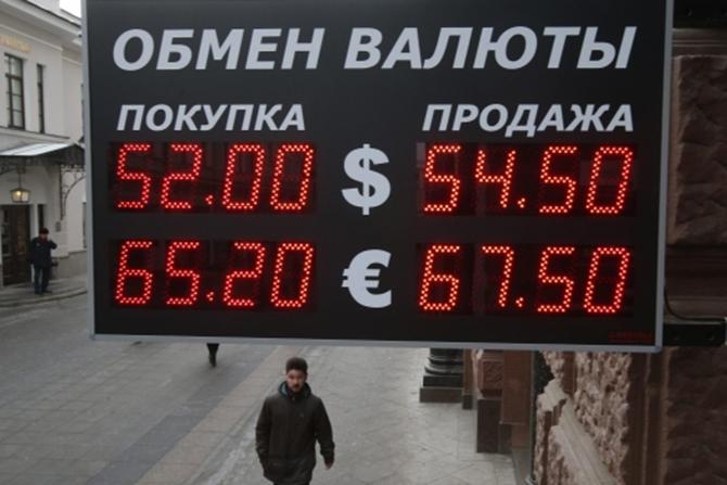 В Крыму прекратили работу все обменники