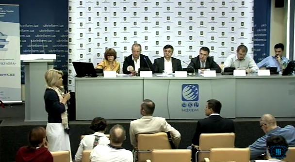 В Киеве эксперты обсудили Концепцию информационной безопасности