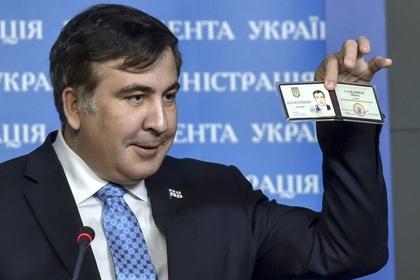 Саакашвили прикрыл два департамента и уволил 21 чиновника