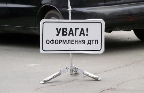 В Украине страховые выплаты при ДТП предлагают увеличить вдвое