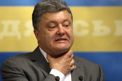 Полетели головы: Порошенко уволил всех глав РГА на Закарпатье