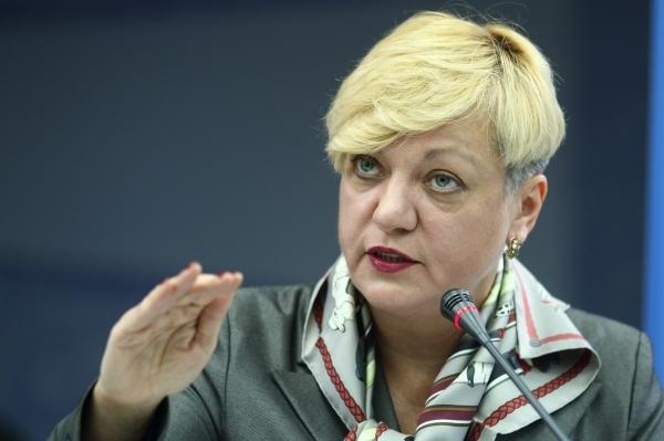 Банк бизнес-партнеров главы НБУ Гонтаревой нарастил активы на 35%